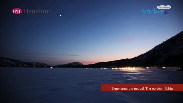 [노르웨이] 청명한 자연의 땅 노르웨이의 오로라