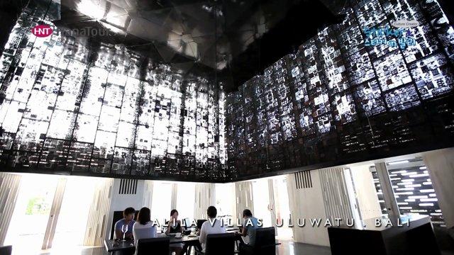 [호텔] 인도네시아 발리 알릴라 빌라스 울루와뚜 호텔