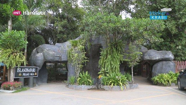 [태국] 코끼리를 타면서 즐기는 문화 체험, 푸껫 아일랜드 사파리