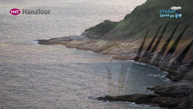 [태국] 아름다운 석양을 자랑하는 푸껫 렘프롬텝