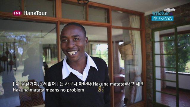 [케냐] 케냐 여행에 필요한 스와힐리어 배우기