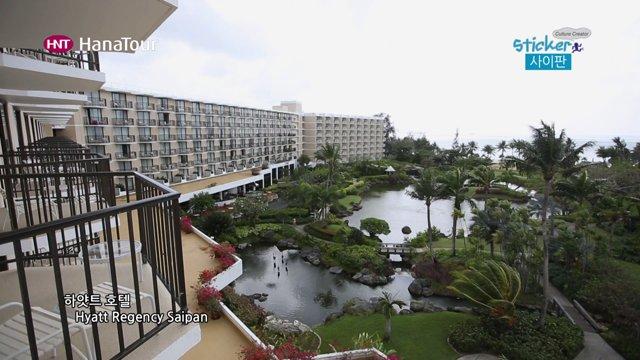 [호텔] 사이판 하얏트 호텔