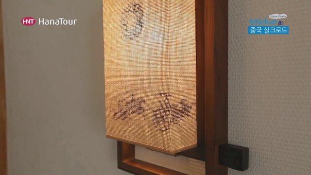 [호텔] 중국 돈황산장