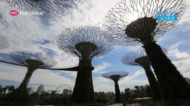 [싱가포르] 싱가포르를 소개합니다. 1편