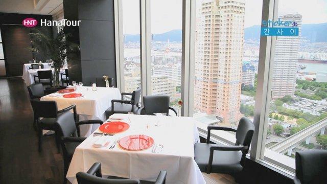 [호텔] 일본 고베 베이 쉐라톤 호텔