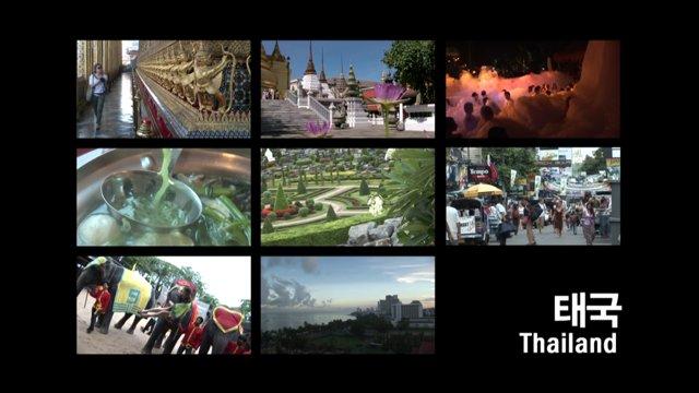 [태국] 방콕 파타야 출발편