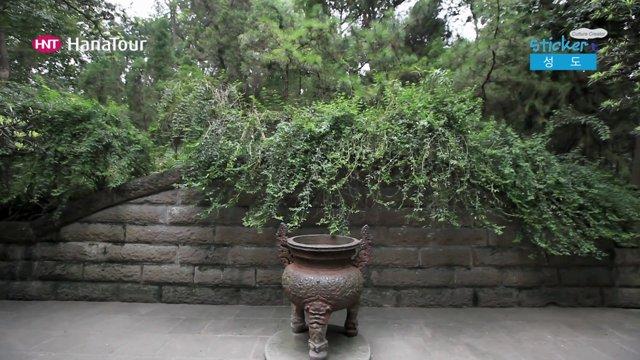 [중국] 성도 무후사와 금리거리
