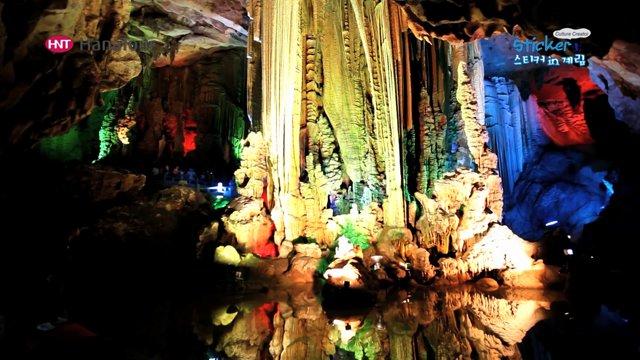 [중국] 자연이 빚은 종유석, 계림의 은자암 동굴
