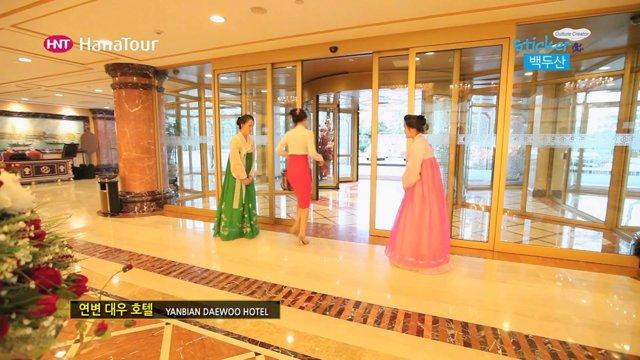 [호텔] 중국 연길 연변대우호텔