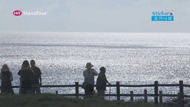 [일본] 오키나와의 푸른 바다 절경, 만좌모