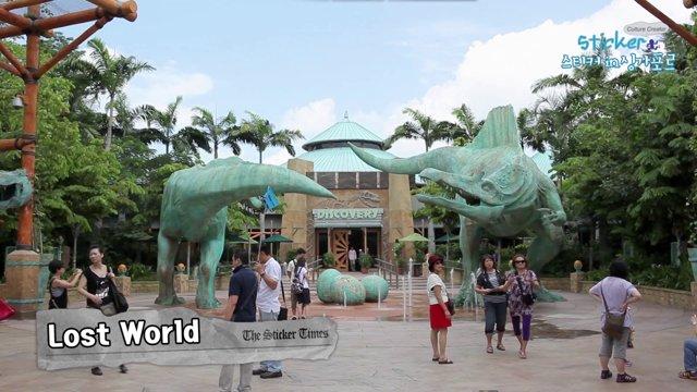 [싱가포르] 리조트월드센토사, 유니버셜스튜디오 1편