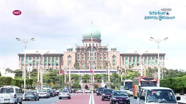 [말레이시아] 푸트라자야를 소개합니다.