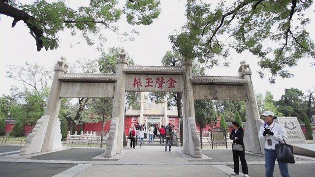 [중국] 공자와 관련된 유적지, 산동성의 삼공(공묘, 공부, 공림)