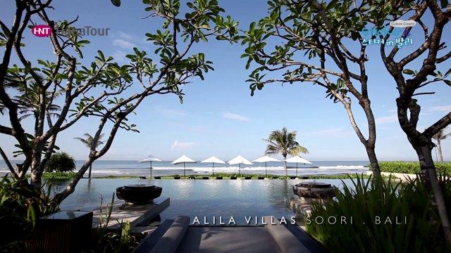 [호텔] 인도네시아 발리 알릴라 빌라스 수리 호텔