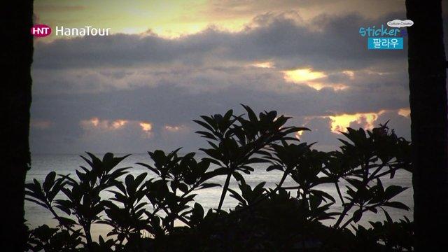 [팔라우] 에메랄드빛 바다를 볼수 있는 환상적인 섬
