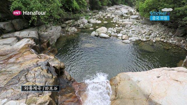 [중국] 중국에서 가장 아름다운 시골마을 무원