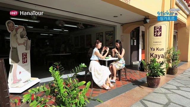 [싱가포르] 현지인처럼 즐겨보는 싱가포르 여행