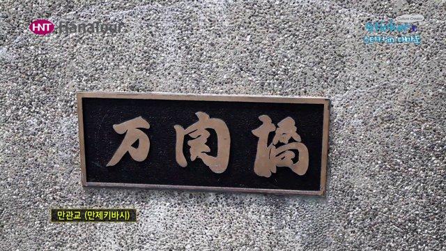 [일본] 대자연을 느낄 수 있는 상대마도