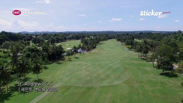 [골프] 태국 방콕 파타야 세인트 앤드류 골프 클럽