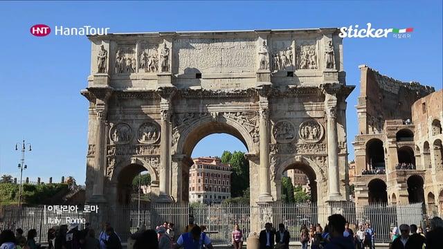 [이탈리아] 로마