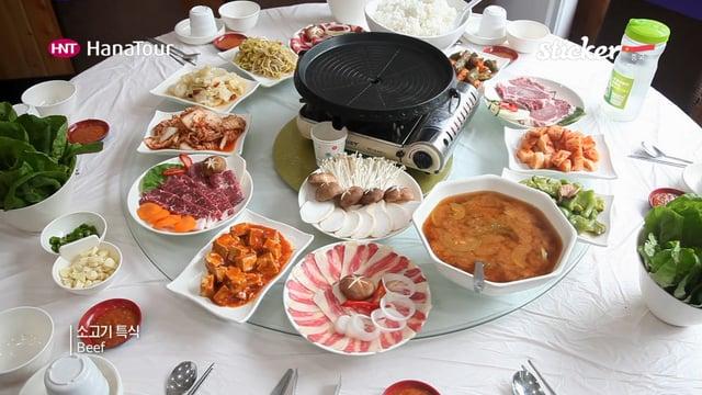 [중국] 태항산 음식