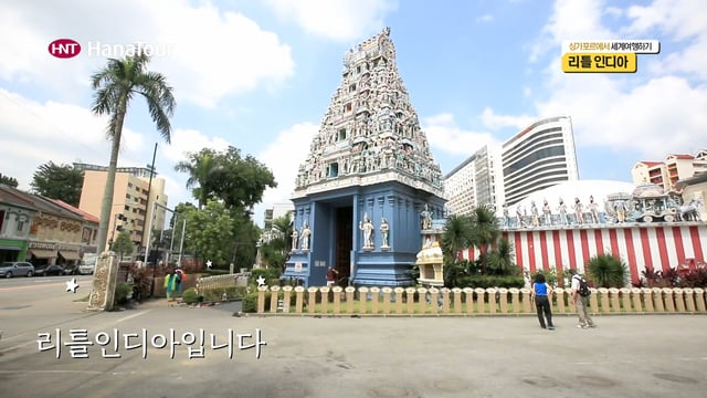 [싱가포르] 싱가포르에서 세계일주하기 - 리틀인디아