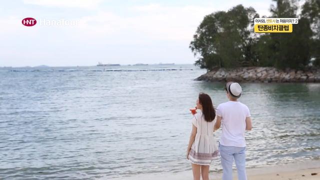 [싱가포르] 어서와, 센토사는 처음이지? ep.2