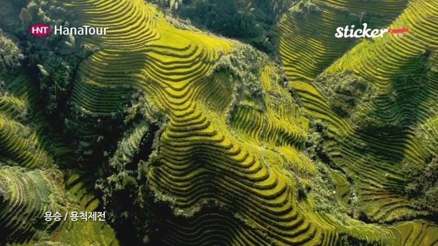 [중국] 계림 프로모션 영상