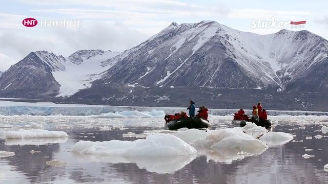 [노르웨이 여행] 북극을 소개합니다