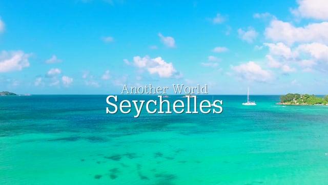 [세이셸여행]세이셸 프로모션 / Seychelles Promotion / 스티커, 하나투어