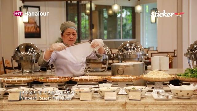 베트남 푸꾸옥 빈펄 리조트 & 호텔