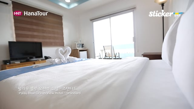 [팔라우여행] 팔라우 블루 오션 뷰 호텔/ Palau Blue Ocean View Hotel/ 스티커, 하나투어